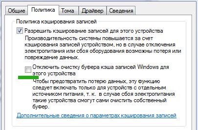 ssd настройка windows 7