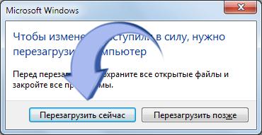 что такое файл подкачки windows 7