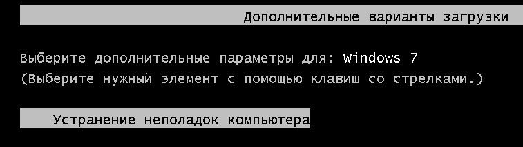 процессы windows 7