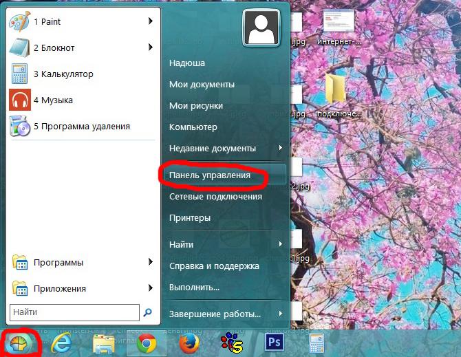 оптимизация интернета windows 7