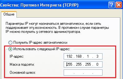 сеть между xp и 7
