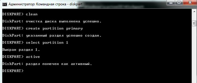 создать загрузочную флешку с windows 7