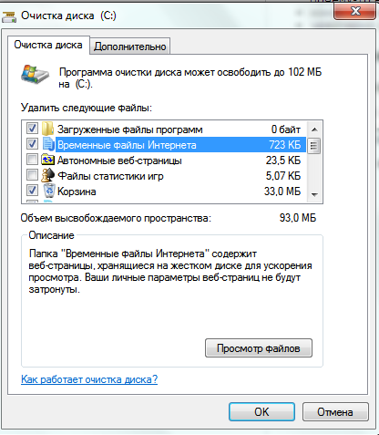 зависает windows 7
