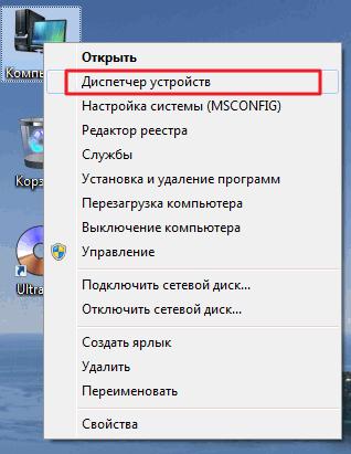 как проверить микрофон на ноутбуке windows 7