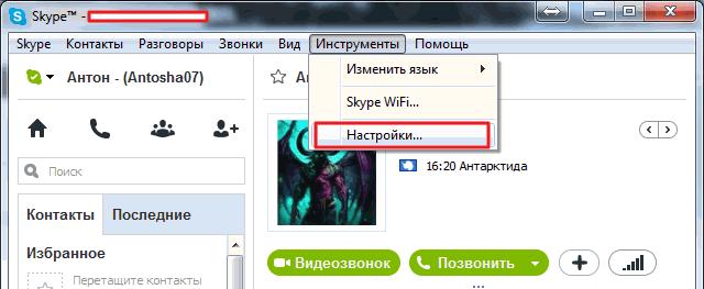 не работает микрофон в windows 7