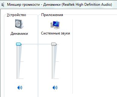 как подключить наушники в windows 7