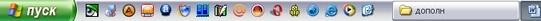 панель задач windows xp