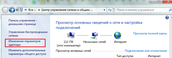 Как сделать сеть между двумя компьютерами windows 7 через wifi