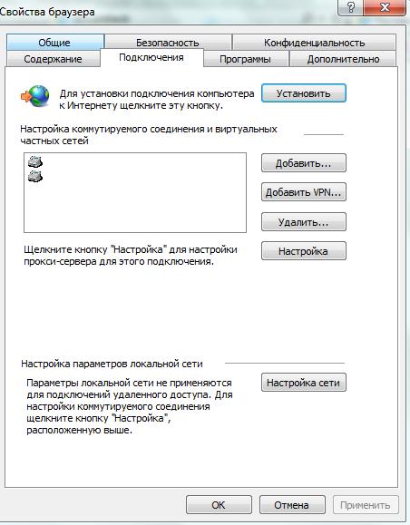 как настроить windows 7