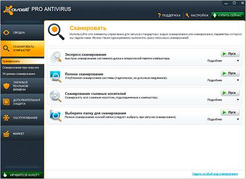 лучший антивирус для windows 7