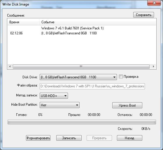 создать загрузочную флешку для windows 7