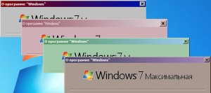 как поставить тему на windows 7