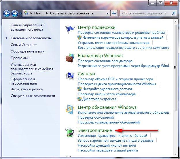 как ускорить windows 7
