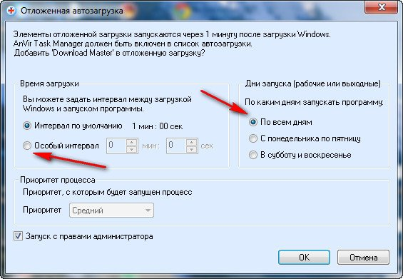 ускорение windows 7