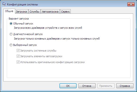windows 7 для ноутбука asus