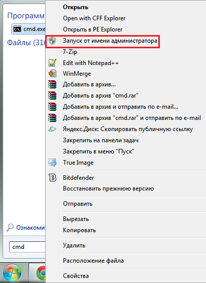 как продлить лицензию windows 7