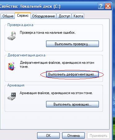 исправление ошибок windows xp