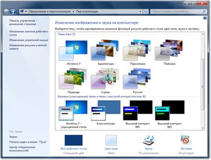 лицензионная windows 7