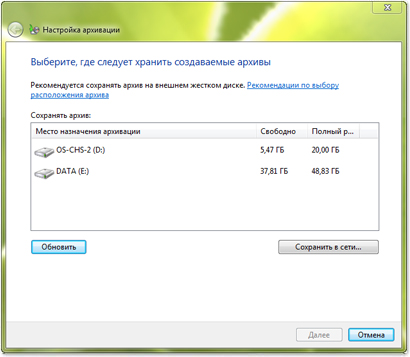 windows 7 чистая
