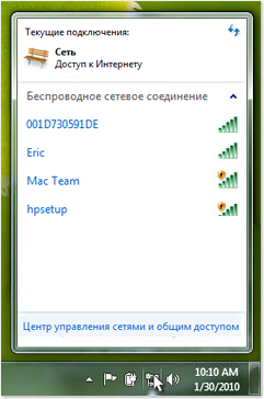 оригинальная windows 7