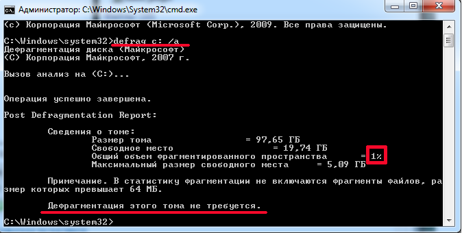 освободить место на диске с windows 7