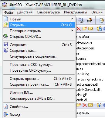 как сделать загрузочную флешку с windows 7