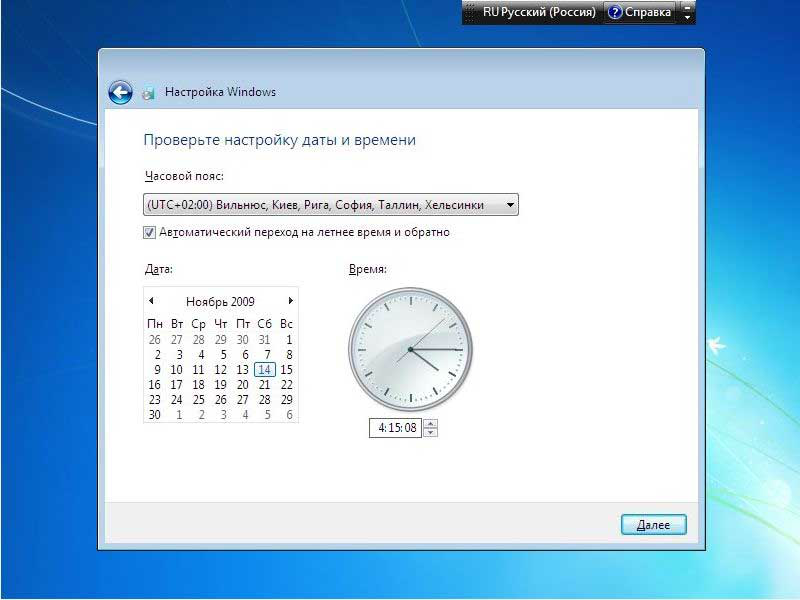 установить windows 7 с флешки