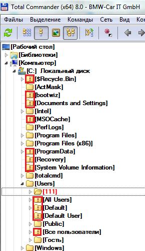 windows 7 открыть скрытые папки