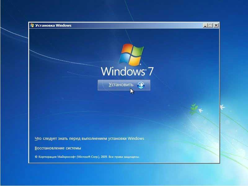 windows 7 usb установка