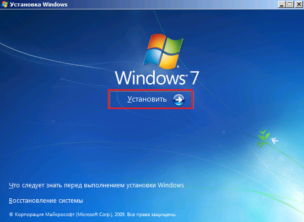 как поставить windows 7