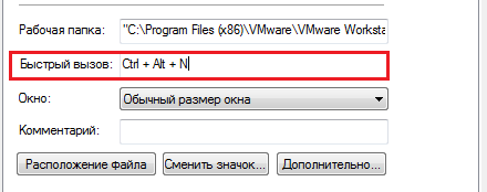 windows 7 переназначение клавиш клавиатуры