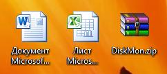windows 7 расширенная