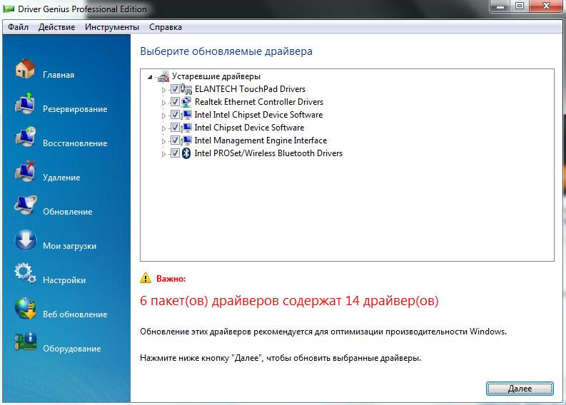 обновить драйвера windows 7