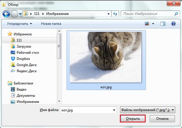 значки для папок windows 7