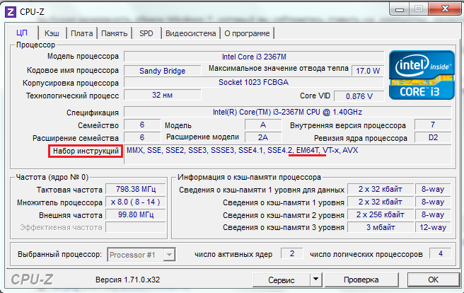 образ системы windows 7