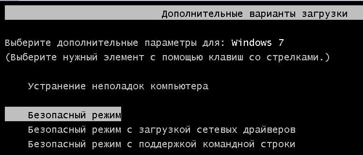 windows 7 разрешение экрана
