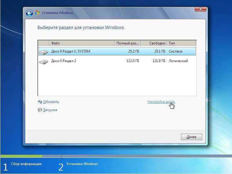 windows 7 установка через usb