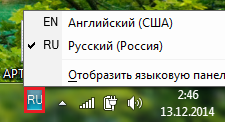 настройка клавиатуры в windows 7