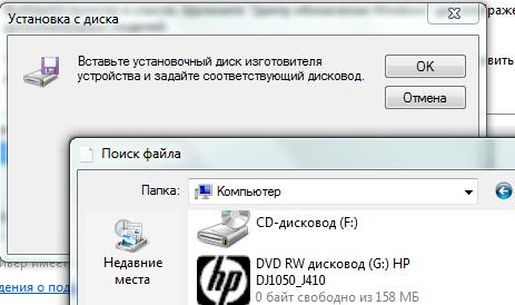 установка локального принтера windows 7