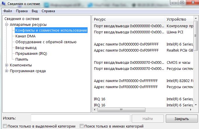 установка сетевого принтера windows 7