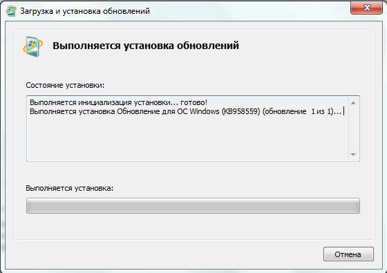виртуальная машина в windows 7