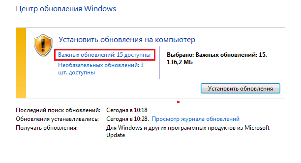 новый windows 7