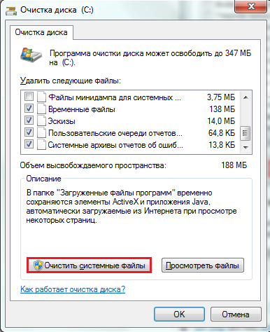 загрузка windows 7