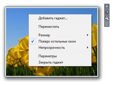 гаджеты для windows 7 часы