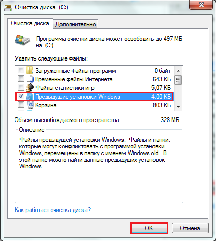 как снести windows 7