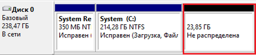 удалить windows 7