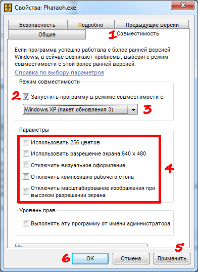 windows 7 системные требования