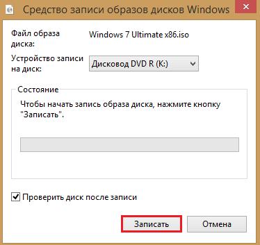оригинальный образ windows 7 ultimate