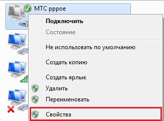 точка доступа wifi windows 7