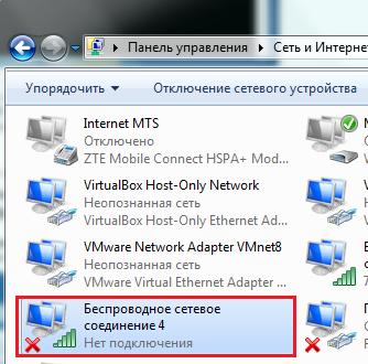 windows 7 точка доступа